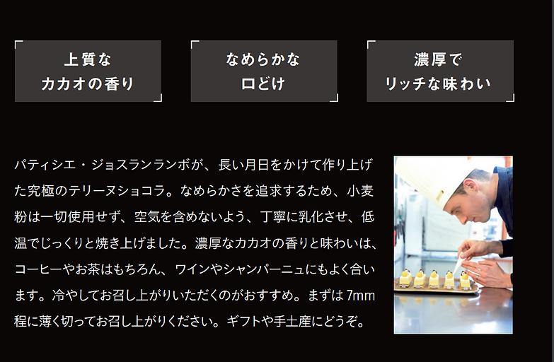 スクリーンショット 2021-04-20 13.47.56.png