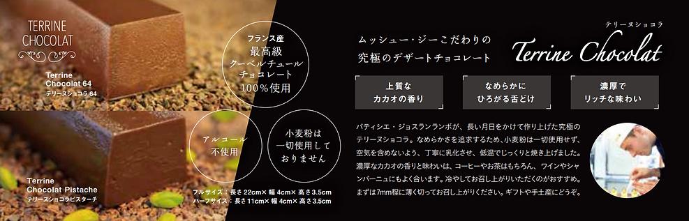 スクリーンショット 2021-01-20 14.26.38.png