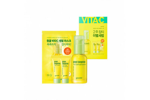 GOODAL Green Tangerine Vita C Dark Spot Serum/Cream/Sheet Mask Set