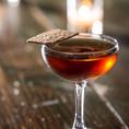 Cocktail Java Jitney