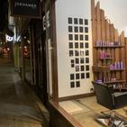 Joe Hamer Salon