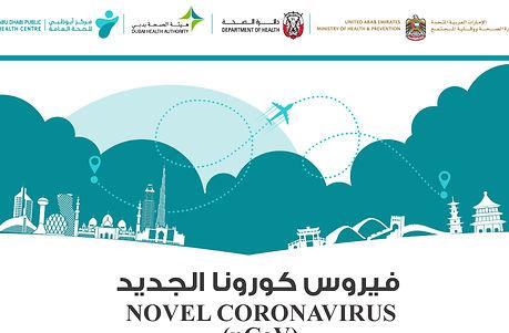 Corona Novel Coronavirus.jpg