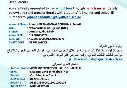 School fees online payment-rola.jpg