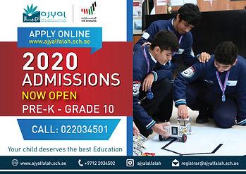 Ajyal Al Falah Admission2020-07.jpg