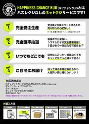 Hapichan_02.jpg