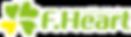 F-HEART_logo.png