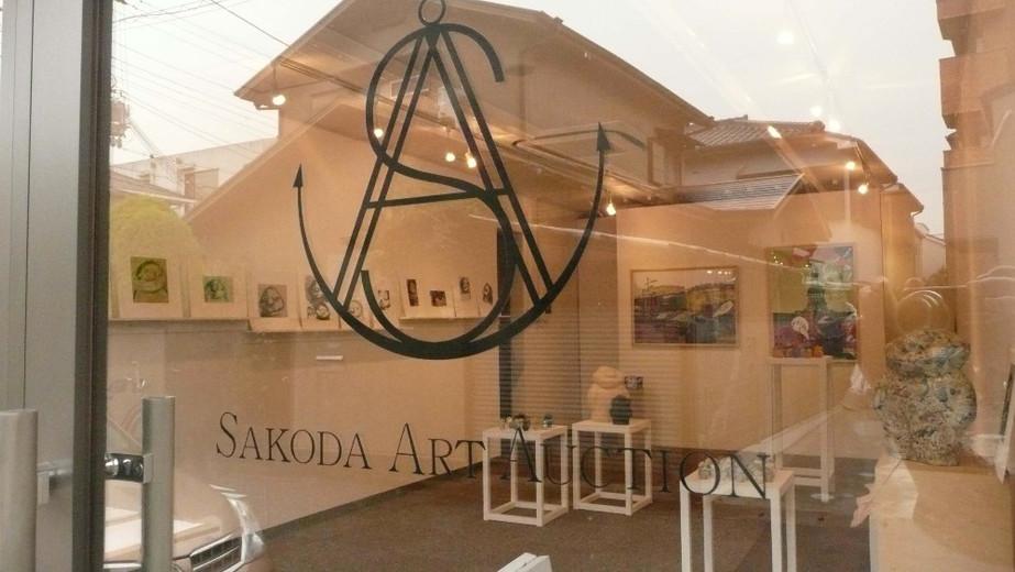Sakoda Art Gallery. Japon