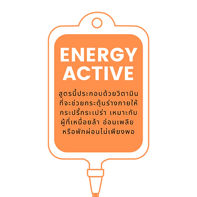 Energy Active - Booster IV Drip
