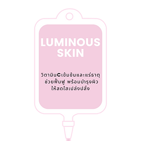 Luminous Skin - Booster IV Drip