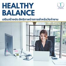 Thrive-Healthy-Balance.png