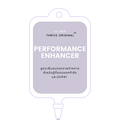 Performance Enhancer IV Drip