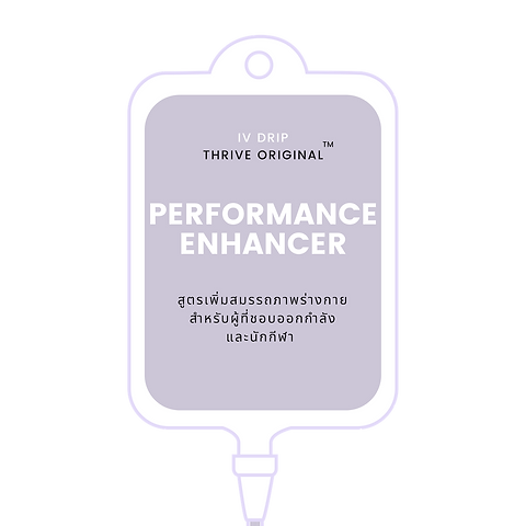 Performance Enhancer IV Drip