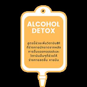 Alcohol Detox - Detox IV Drip