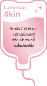 IV-Drip Luminous-Skin