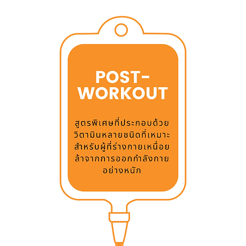 Post-workout - Booster IV Drip