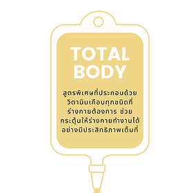 Total Body - Booster IV Drip