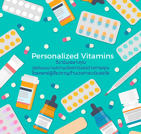 personalized-vitamins.png