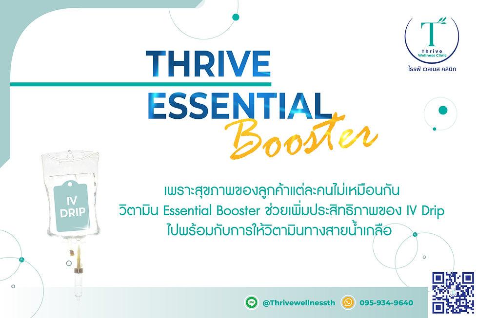Thrive Essential Booster.jpg