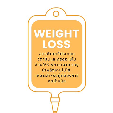 Weight Loss - Booster IV Drip