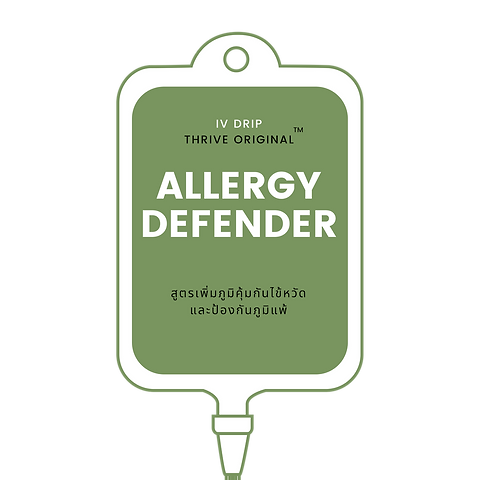 Allergy Defender IV Drip