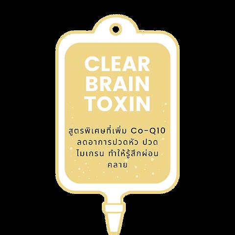 Clear Brain Toxin -Detox IV Drip