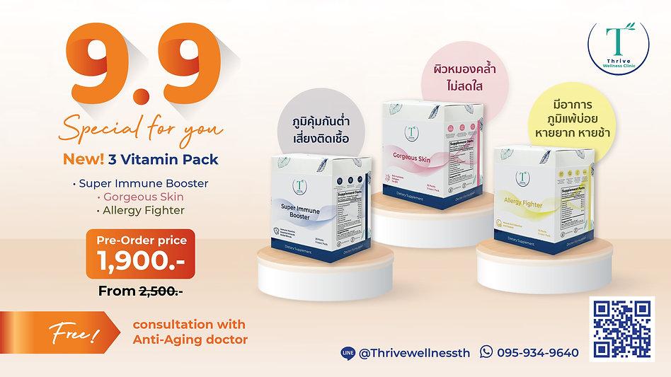 9.9 Vitamin pack youtube-01.jpg