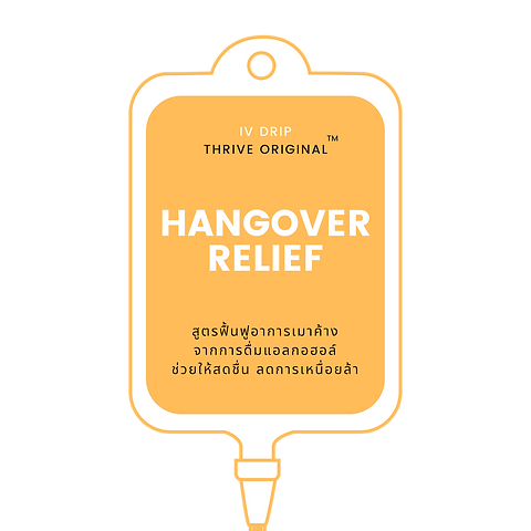 Hangover Relief IV Drip