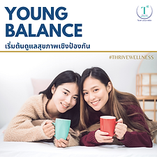 Thrive-package-Young-Balance.png