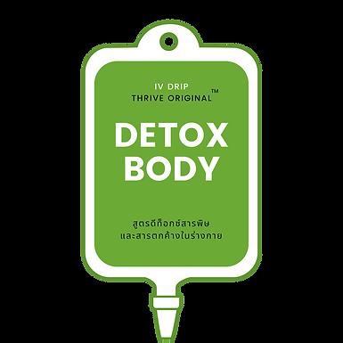 Detox Body IV Drip