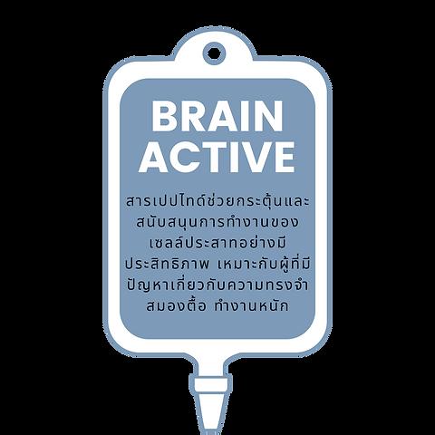 Brain Active - Booster IV Drip