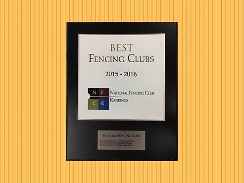 Huahua Fencing Club in Toronto wins Best Fencing Club award