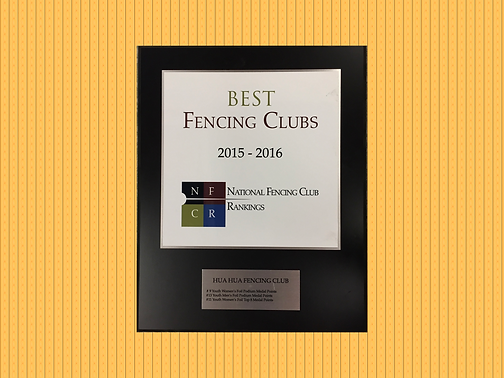 Huahua wins best fencing club award