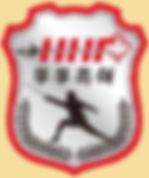huahua fencing club - Richmond Hill, Toronto area
