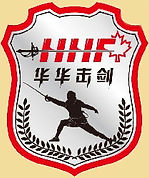 huahua fencing club - Richmond Hill, Toronto area