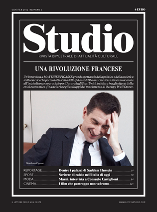 Mathieu Pigasse Studio cover