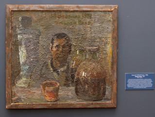 """Выставка """"Моё я. Автопортрет в собрании Русского музея"""""""