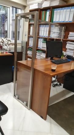 Διαχωριστικό Γραφείου