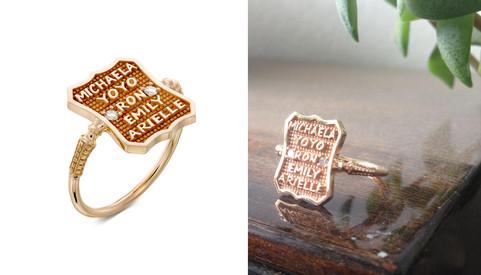 טבעת שמות יעל.jpg