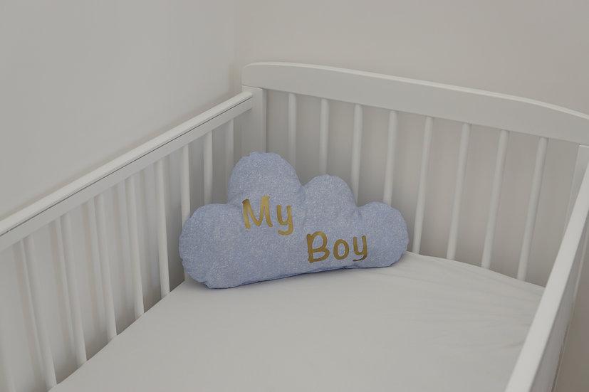 כרית ענן - My Boy