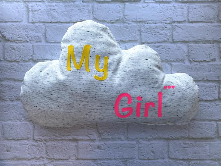 כרית ענן - My Girl
