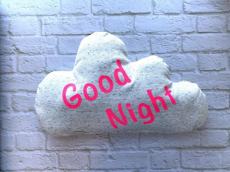 כרית ענן - Good Night