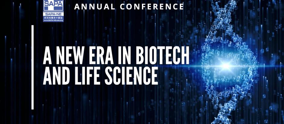 【年会报道】生物技术与生命科学的新纪元—第22 届新英格兰美中医药协会年会线上召开圆满落幕