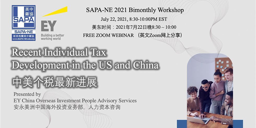 SAPA-NE 2021 Bimonthly Workshop
