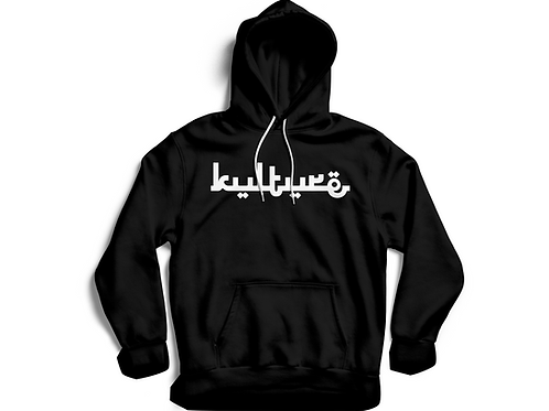 Kulture Logo Hoody