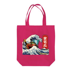Wave Design Tote Bag