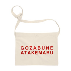 Gozabune Text Long Strap Bag