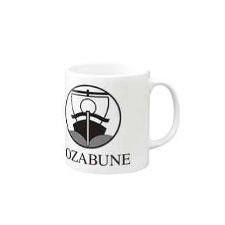 Small Logo Coffee Cup