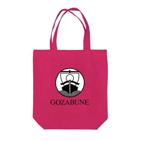 Gozabune Text Tote Bag