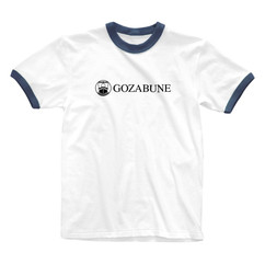 Gozabune Text T-shirt