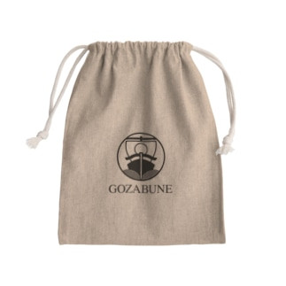 Gozabune Text Stringed Bag